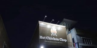 Hot Chicken Chop Melaka Steak - Restaurant Front Image